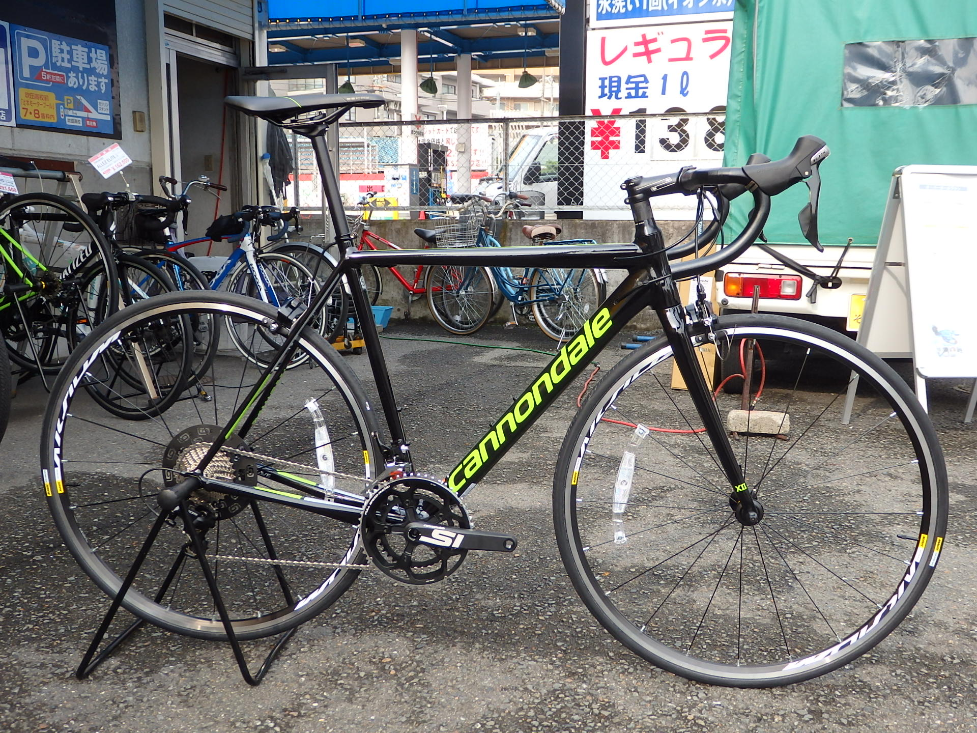 CAAD12 105 ブラック