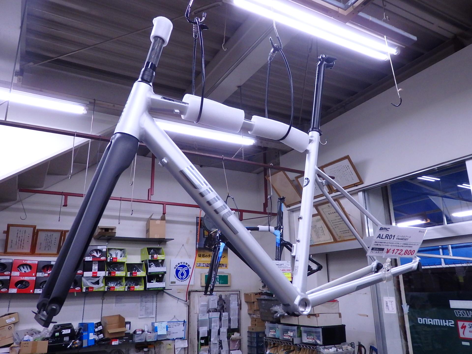 BMC ALR01 フレームセット