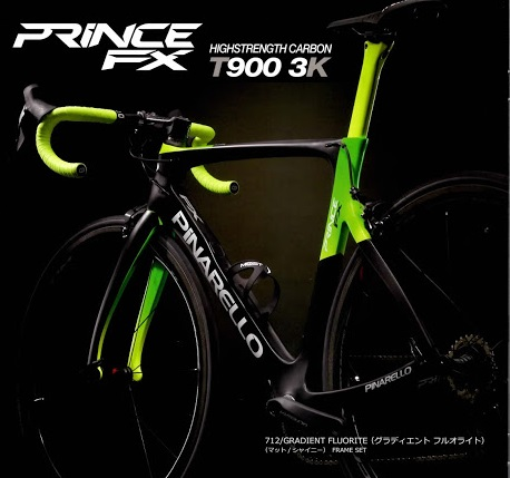 PRINCE FX フレームセット