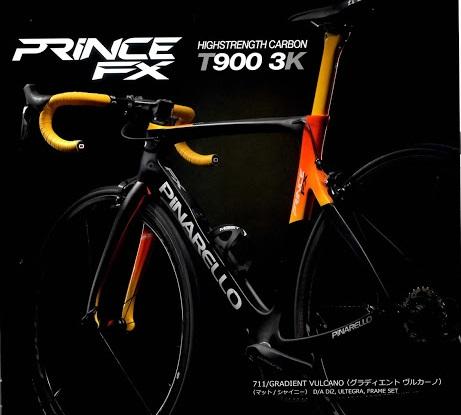 PRINCE FX DuraAce Di2