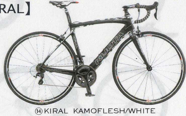 KIRAL(キラル) 105完成車 2020