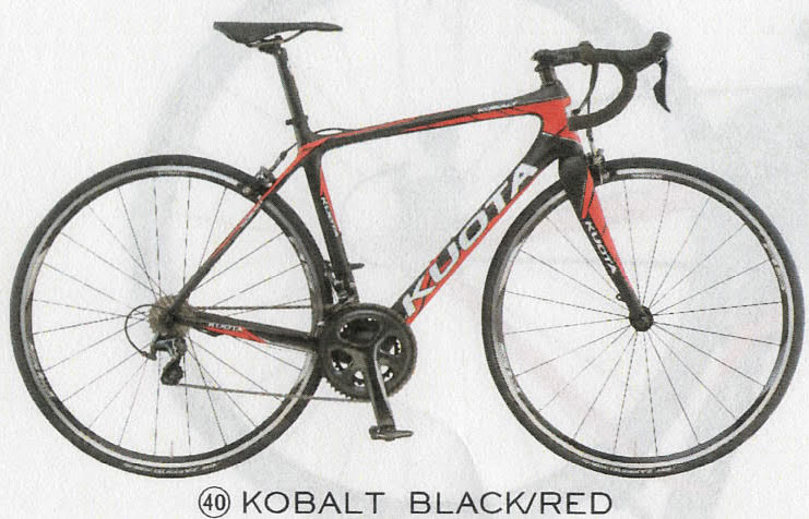 KOBALT(コバルト) 105完成車 2020
