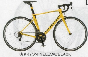 kryonyellow,black