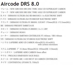 aircode80_spec