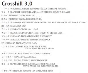 crosshill30_spec