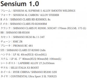 sensium10_spec